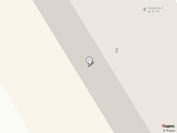 Народная семьЯ на карте Сертолово
