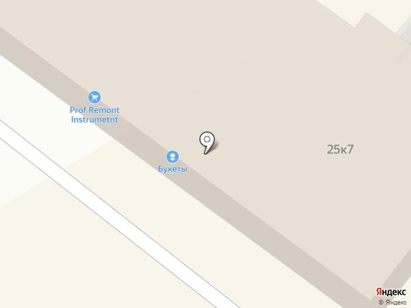 Магазин оптики на карте Сертолово