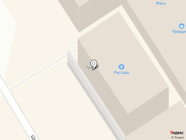 Сеть платных туалетов на карте Сертолово
