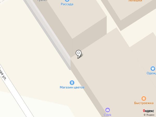 ДомМаркет на карте Сертолово