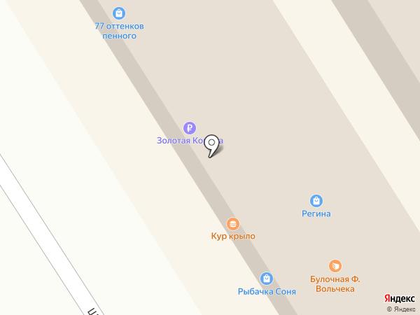 Суши Тайм на карте Сертолово