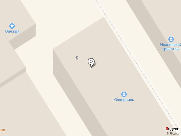 Магазин детских товаров на карте Сертолово