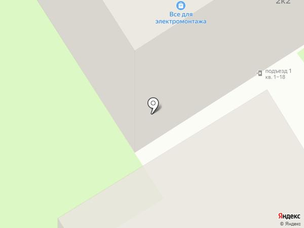 Сеть магазинов товаров для электромонтажа на карте Сертолово
