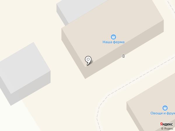 Наша ферма на карте Сертолово