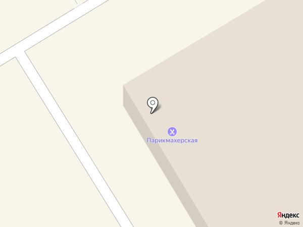 Парикмахерская на карте Сертолово