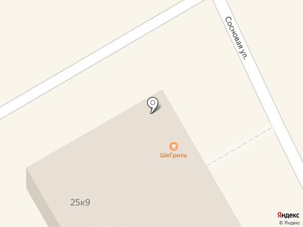 Магазин овощей на карте Сертолово