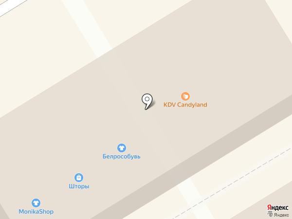 Уют на карте Сертолово