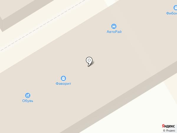 Дэним на карте Сертолово
