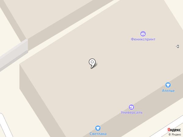 Магазин косметики на Восточно-Выборгское шоссе на карте Сертолово