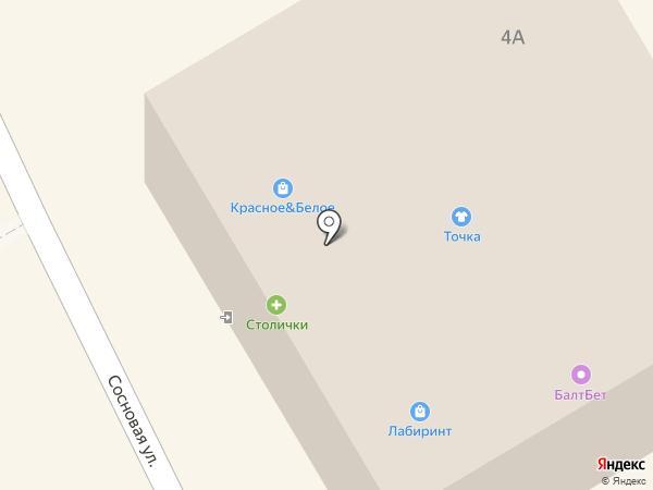 Алоэ на карте Сертолово