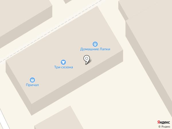 Остров jeans на карте Сертолово