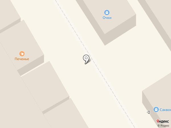Оптика на карте Сертолово