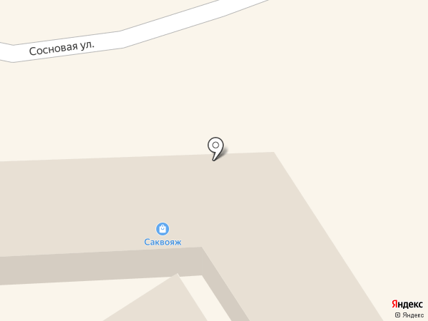 Табачная лавка на карте Сертолово