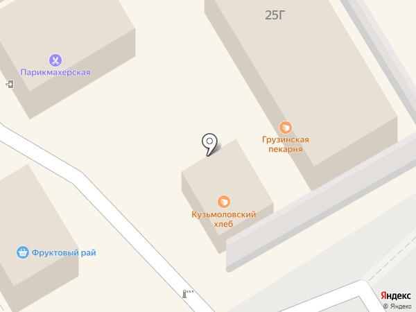Киоск по продаже хлебобулочных изделий на карте Сертолово