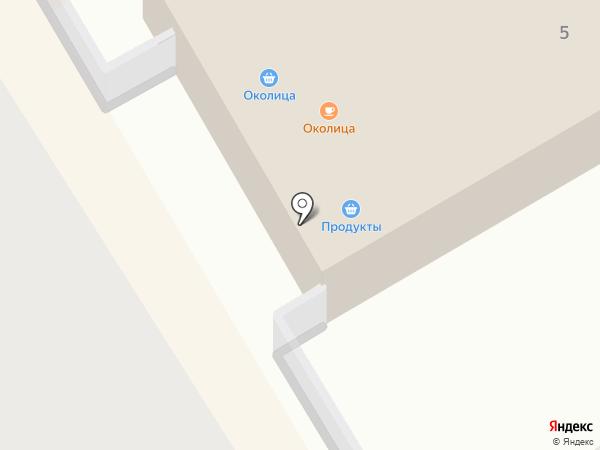 Бистро на карте Сертолово