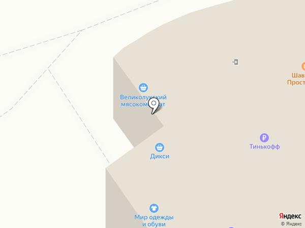 Qiwi на карте Сертолово