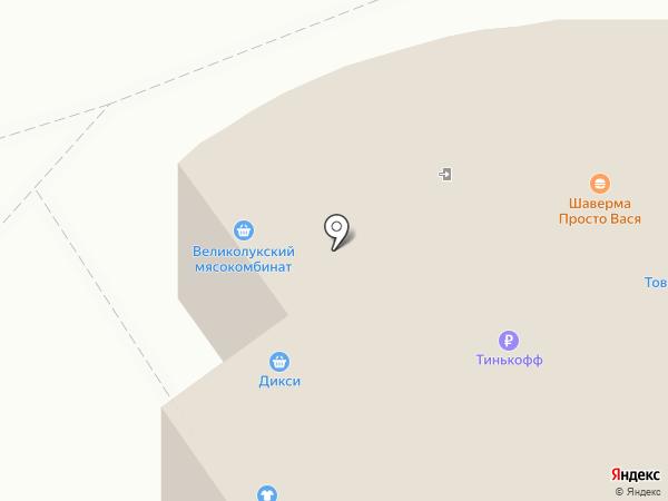 3С-Сервис на карте Сертолово
