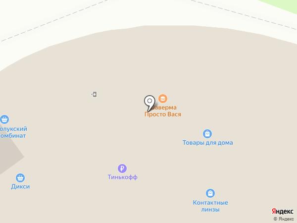 ЦветОптРозница на карте Сертолово