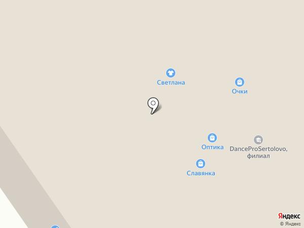 Fresh Stream на карте Сертолово