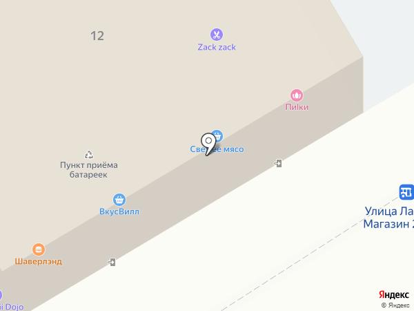Продуктовый магазин на карте Сертолово