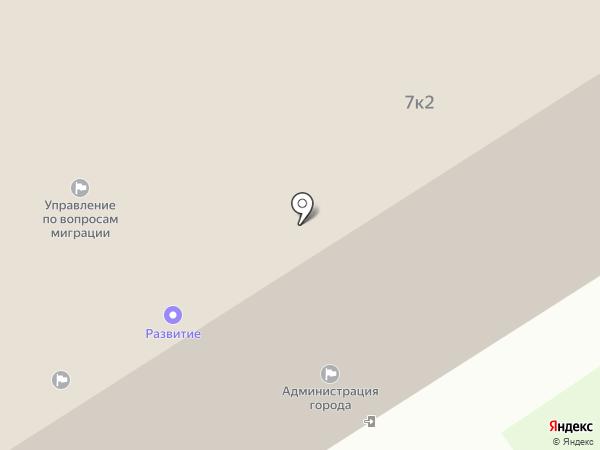 Мега-Атлант на карте Сертолово