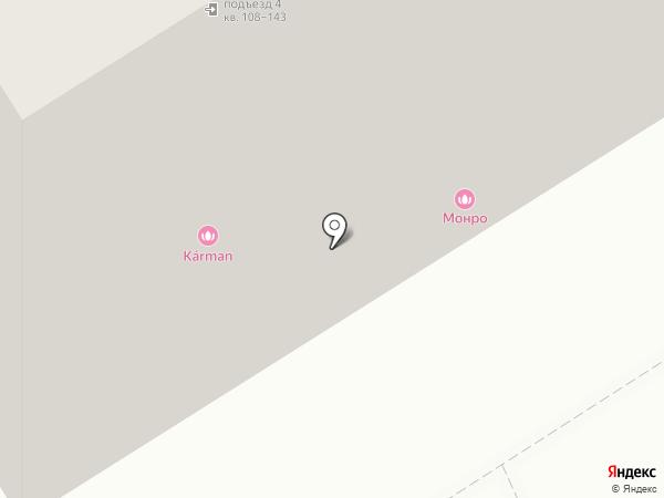 Монро на карте Сертолово