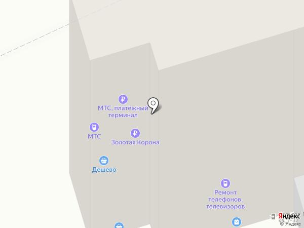 Мастерская по ремонту техники на карте Санкт-Петербурга