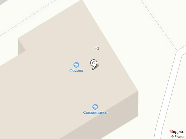 Латте на карте Сертолово