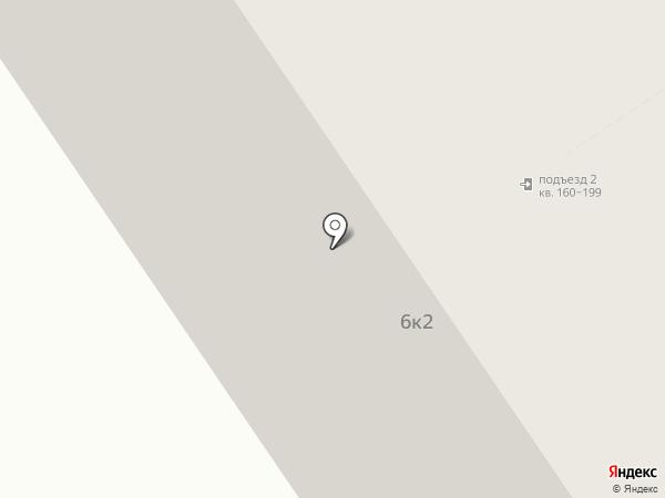 Стоматологический кабинет на карте Сертолово