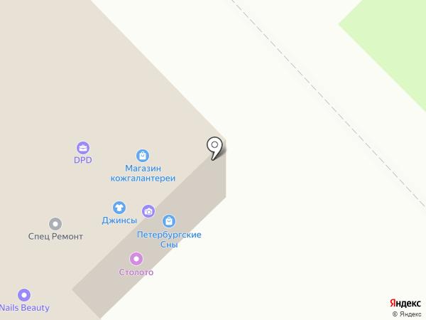 Гесем на карте Санкт-Петербурга