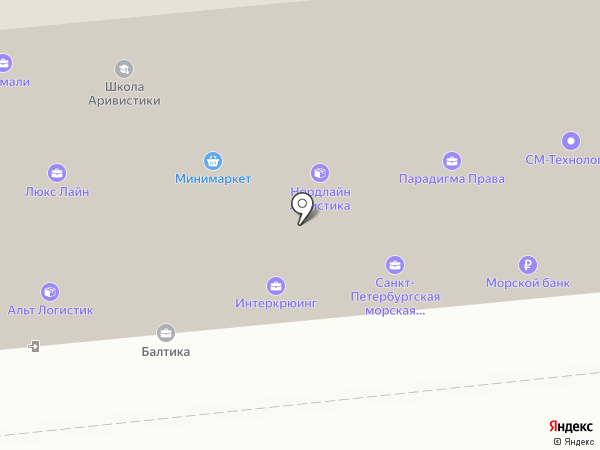 Альт Логистик на карте Санкт-Петербурга