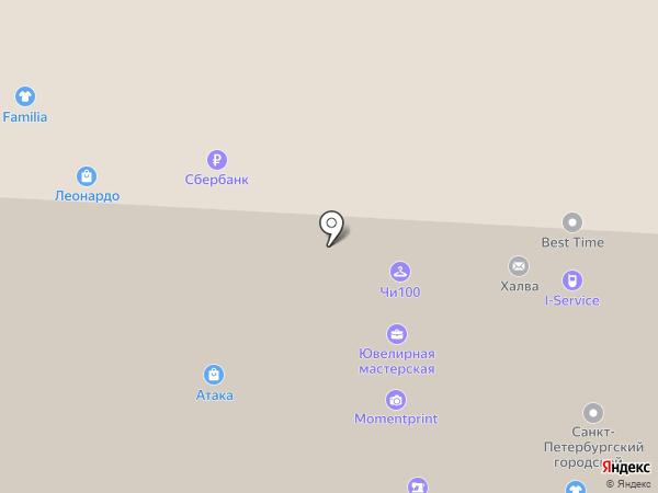 Baden на карте Санкт-Петербурга