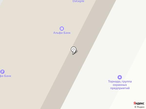 Банкомат, Альфа-банк на карте Санкт-Петербурга