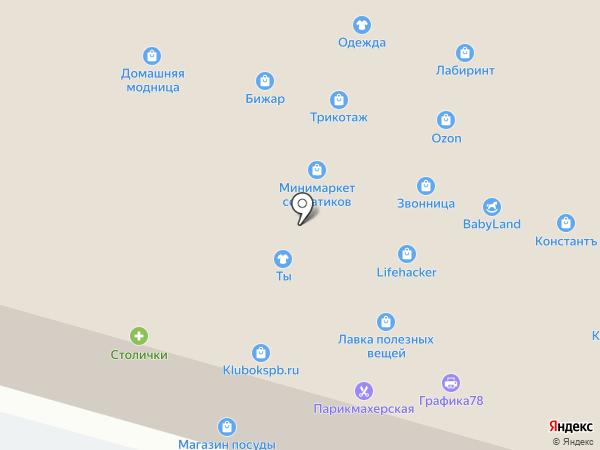Магазин одежды для всей семьи на карте Санкт-Петербурга