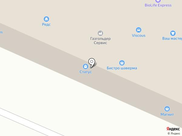 XL на карте Малого Карлино