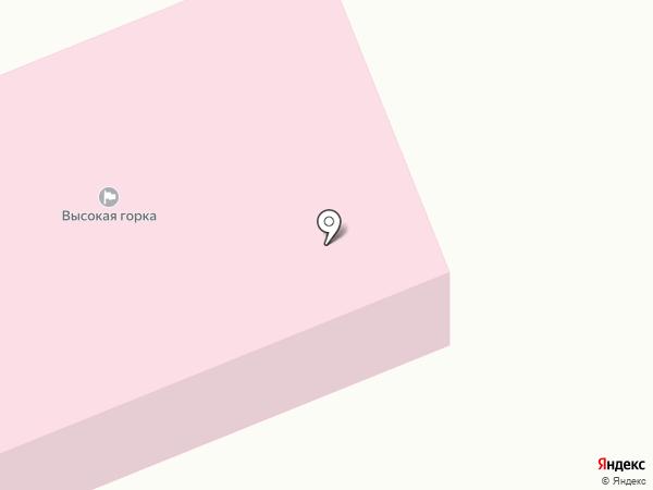Высокая Горка на карте Юкк