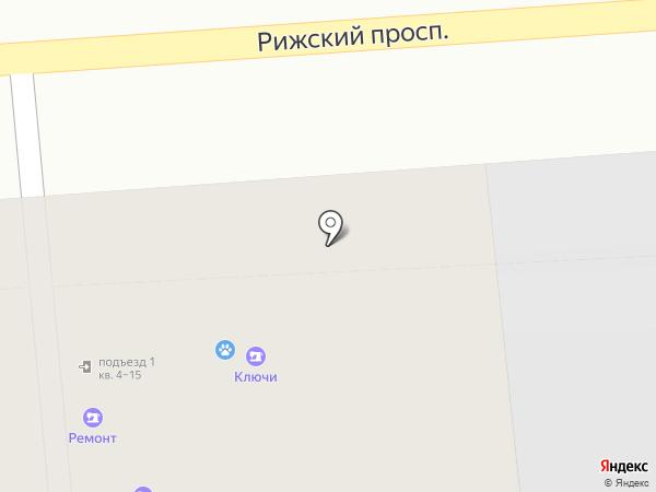 Магазин семян и канцелярских товаров на карте Санкт-Петербурга