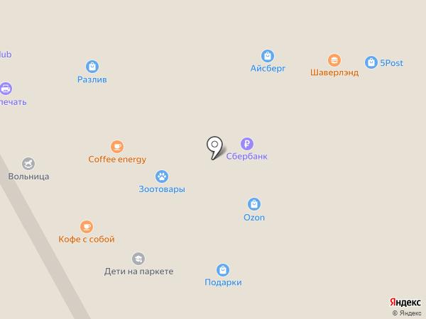 РЕСО-Гарантия, ОСАО на карте Юкк