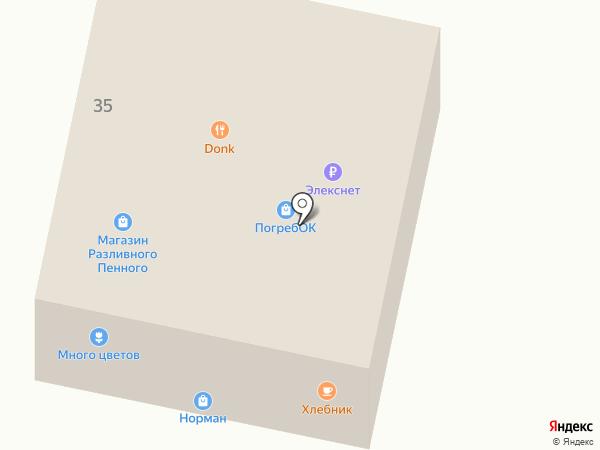 Магазин мясной продукции на карте Агалатово