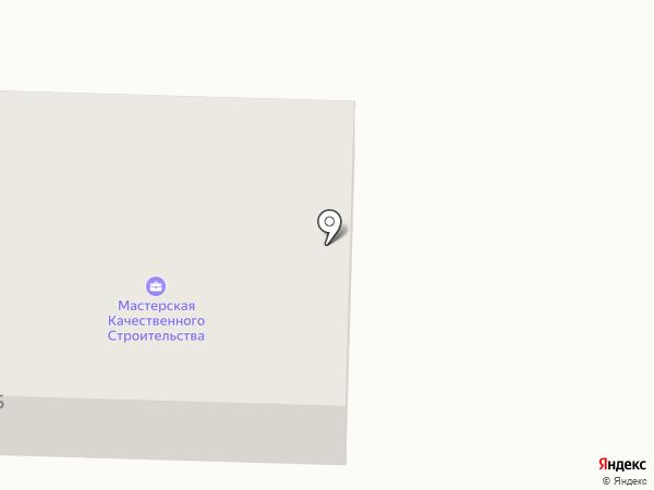 Капитал Групп на карте Юкк