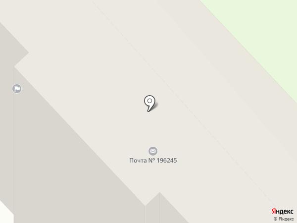 Почтовое отделение №245 на карте Санкт-Петербурга