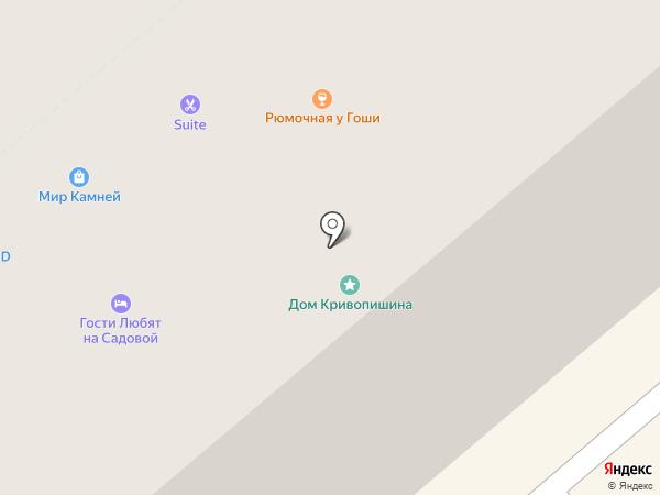 Нотариус Савинова С.Н. на карте Санкт-Петербурга
