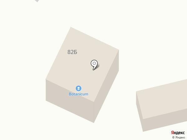 Botanicum на карте Вартемяг