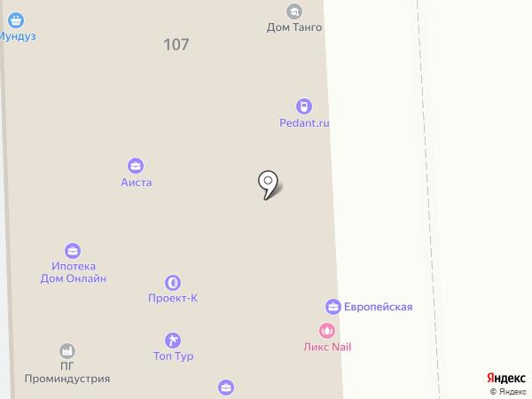 Шар-Мастер на карте Санкт-Петербурга