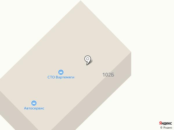 Автомойка на карте Вартемяг