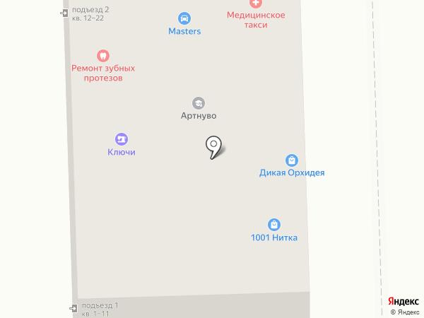 Дикая Орхидея на карте Санкт-Петербурга