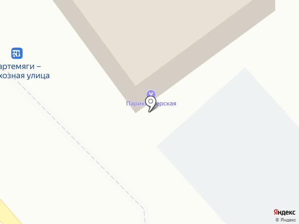 Парикмахерская на карте Вартемяг
