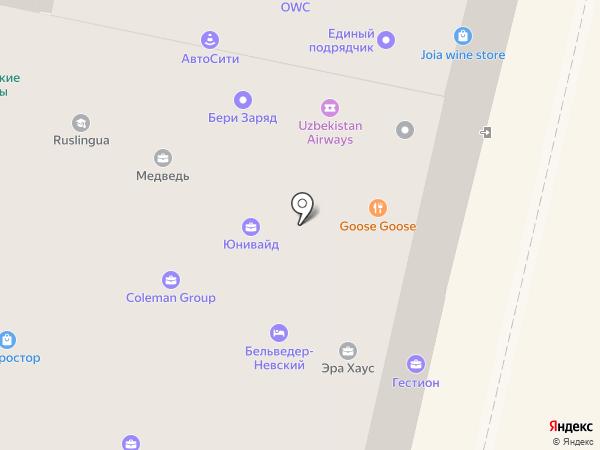 Легмашмонтаж, ЗАО на карте Санкт-Петербурга