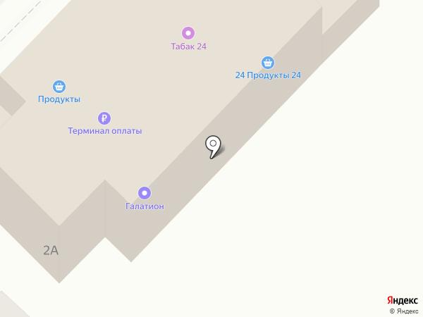 Магазин рыболовных принадлежностей на Приозерском шоссе (Всеволожский район) на карте Вартемяг