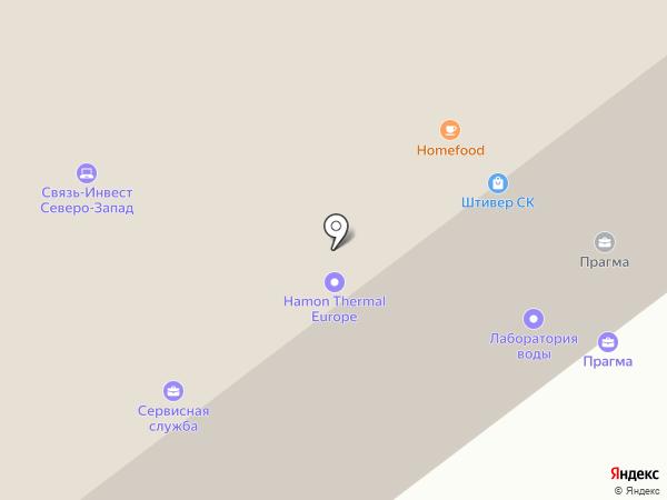 Окружной центр сертификации Северо-Запад на карте Санкт-Петербурга